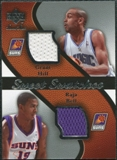 2007/08 Upper Deck Sweet Shot Sweet Swatches Dual #HB Grant Hill Raja Bell
