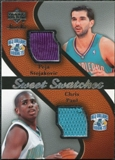 2007/08 Upper Deck Sweet Shot Sweet Swatches Dual #SP Peja Stojakovic Chris Paul