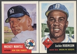 1991 Topps Archives (1953) Baseball Complete Set
