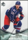 2011/12 Upper Deck SP Authentic Rookie Extended #R18 David Savard