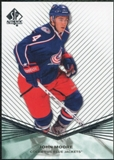 2011/12 Upper Deck SP Authentic Rookie Extended #R21 John Moore