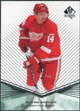 2011/12 Upper Deck SP Authentic Rookie Extended #R26 Gustav Nyquist