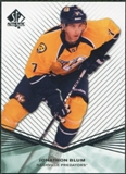 2011/12 Upper Deck SP Authentic Rookie Extended #R50 Jonathon Blum
