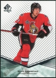 2011/12 Upper Deck SP Authentic Rookie Extended #R72 Mika Zibanejad