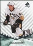 2011/12 Upper Deck SP Authentic Rookie Extended #R84 Robert Bortuzzo