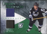 2010/11 Upper Deck Artifacts Frozen Artifacts Jersey Patch Emerald #FAMS Martin St. Louis /25