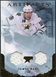 2010/11 Upper Deck Artifacts Jerseys Bronze #51 James Neal /150