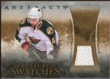 2010/11 Upper Deck Artifacts Treasured Swatches Retail #TSRGL Guillaume Latendresse