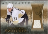 2010/11 Upper Deck Artifacts Treasured Swatches Retail #TSRST Jordan Staal