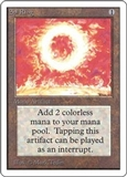 Magic the Gathering Unlimited Single Sol Ring LIGHT PLAY (NM)