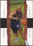 2003/04 Exquisite Collection #24 Richard Jefferson #145/225