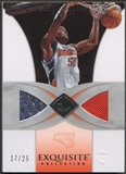 2006/07 Exquisite Collection #3J Emeka Okafor Jersey #17/25