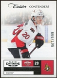 2011/12 Panini Contenders #278 Andre Petersson 567/999