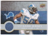2008 Upper Deck First Edition Jerseys #FGJES Ernie Sims