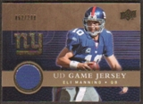 2008 Upper Deck Game Jerseys Gold #UDGJEM Eli Manning /200