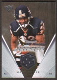 2008 Upper Deck Rookie Jerseys #UDRJMF Matt Forte