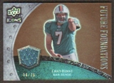 2008 Upper Deck Icons Future Foundations Jersey Gold #FF8 Chad Henne /75