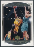 2000 Upper Deck Legends Master Collection #3 Magic Johnson /200