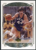 2000 Upper Deck Legends Master Collection #15 Pete Maravich /200