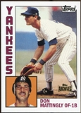2012 Topps Archives Reprints #8 Don Mattingly