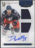 2011/12 Panini Rookie Anthology #135 David Savard Rookie Jersey Auto #214/499