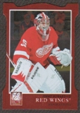 2011/12 Panini Elite Aspirations #3 Jimmy Howard