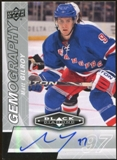 2010/11 Upper Deck Black Diamond Gemography #GMG Matt Gilroy Autograph