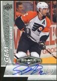 2010/11 Upper Deck Black Diamond Gemography #GSG Simon Gagne Autograph