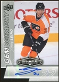 2010/11 Upper Deck Black Diamond Gemography #GVL Ville Leino Autograph
