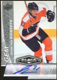 2010/11 Upper Deck Black Diamond Gemography #GVR James van Riemsdyk Autograph