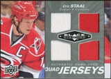 2010/11 Upper Deck Black Diamond Jerseys Quad #QJES Eric Staal