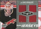 2010/11 Upper Deck Black Diamond Jerseys Quad #QJIB Ilya Bryzgalov