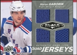 2010/11 Upper Deck Black Diamond Jerseys Quad #QJMG Marian Gaborik