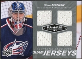 2010/11 Upper Deck Black Diamond Jerseys Quad #QJSM Steve Mason
