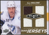 2010/11 Upper Deck Black Diamond Jerseys Quad Gold #QJMA Ryan Malone 1/25
