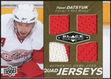 2010/11 Upper Deck Black Diamond Jerseys Quad Gold #QJPD Pavel Datsyuk /25