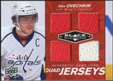 2010/11 Upper Deck Black Diamond Jerseys Quad Ruby #QJAO Alexander Ovechkin /50