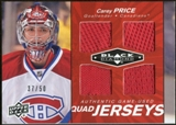 2010/11 Upper Deck Black Diamond Jerseys Quad Ruby #QJCP Carey Price /50