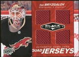 2010/11 Upper Deck Black Diamond Jerseys Quad Ruby #QJIB Ilya Bryzgalov /50