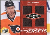 2010/11 Upper Deck Black Diamond Jerseys Quad Ruby #QJJC Jeff Carter /50
