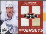 2010/11 Upper Deck Black Diamond Jerseys Quad Ruby #QJMA Ryan Malone 18/50