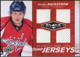 2010/11 Upper Deck Black Diamond Jerseys Quad Ruby #QJNB Nicklas Backstrom /50