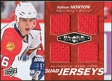 2010/11 Upper Deck Black Diamond Jerseys Quad Ruby #QJNH Nathan Horton /50
