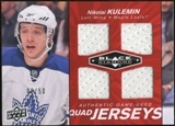 2010/11 Upper Deck Black Diamond Jerseys Quad Ruby #QJNK Nikolai Kulemin 6/50