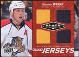 2010/11 Upper Deck Black Diamond Jerseys Quad Ruby #QJSW Stephen Weiss 37/50