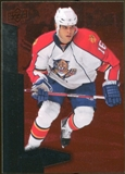 2010/11 Upper Deck Black Diamond Ruby #10 Nathan Horton 95/100