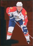 2010/11 Upper Deck Black Diamond Ruby #15 Bryan McCabe 70/100