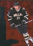2010/11 Upper Deck Black Diamond Ruby #18 Loui Eriksson /100