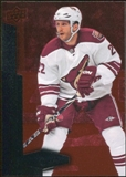 2010/11 Upper Deck Black Diamond Ruby #22 Lee Stempniak 24/100