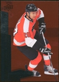 2010/11 Upper Deck Black Diamond Ruby #24 Claude Giroux 71/100